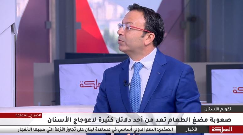 Interview with Dr. Samer Sunna with AlMamlaka TV